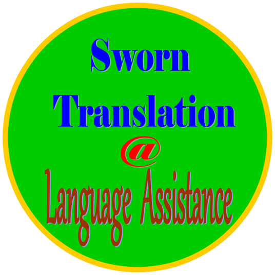 Sworn_translation